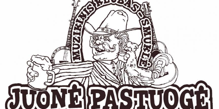 Juone pastuoge logo 2017